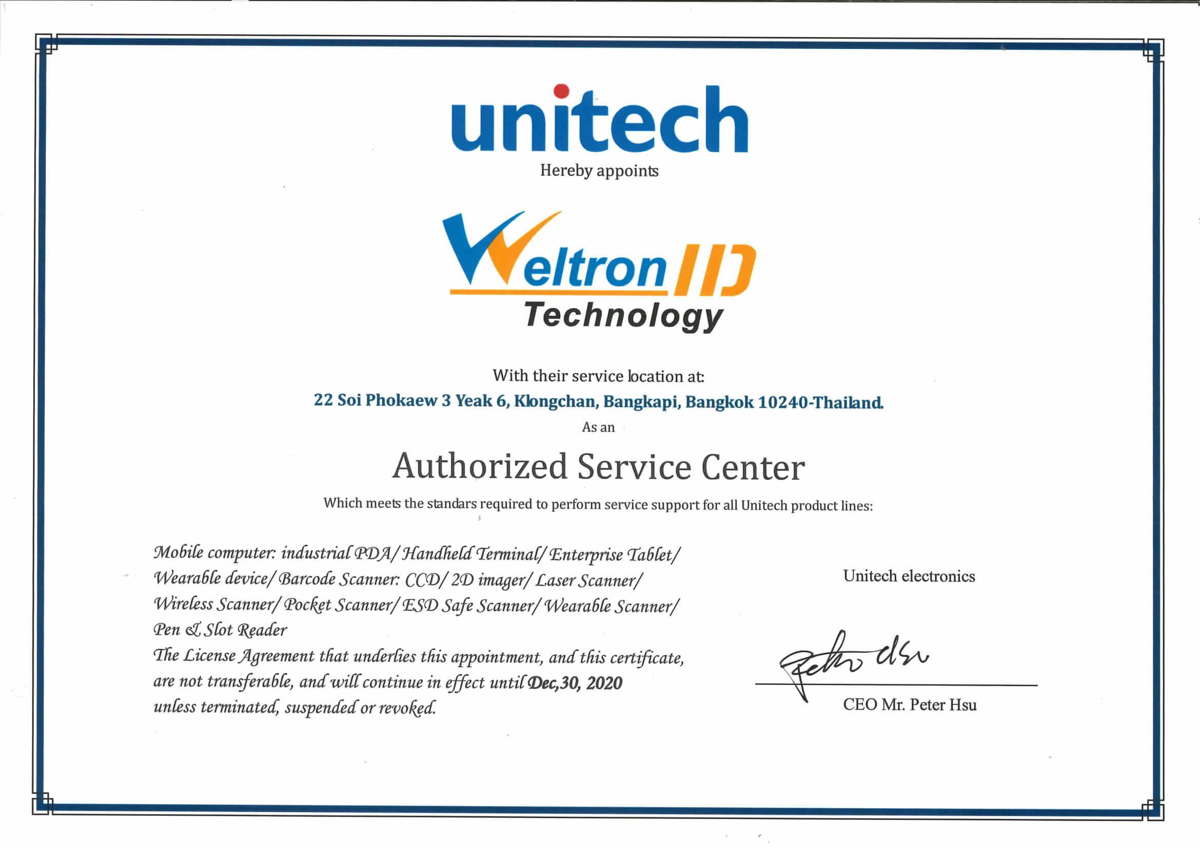 Unitech Certification